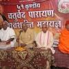 Parm Mitra Golden Jubilee Festival (30)
