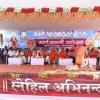 Parm Mitra Golden Jubilee Festival (49)