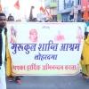 Parm Mitra Golden Jubilee Festival (52)