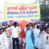 Parm Mitra Golden Jubilee Festival (55)