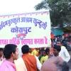 Parm Mitra Golden Jubilee Festival (56)