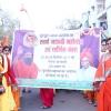 Parm Mitra Golden Jubilee Festival (58)