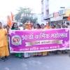 Parm Mitra Golden Jubilee Festival (60)