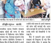 param mitra medical camp in mahajat narnaund haryana