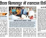sansthapak diwas param mitra chaudhary mitter sen (1)