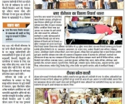 sansthapak diwas param mitra chaudhary mitter sen (2)