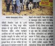 sansthapak diwas param mitra chaudhary mitter sen (4)