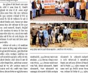 sansthapak diwas param mitra chaudhary mitter sen (5)