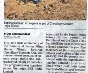 sansthapak diwas param mitra chaudhary mitter sen (6)
