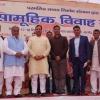 param mitra samuhik kanya vivah in khandakheri narnanund haryana 2018 (2)